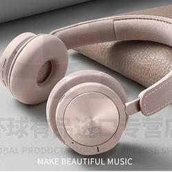 B&O PLAY 铂傲 H8i 头戴式蓝牙耳机
