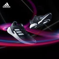 adidas 阿迪达斯 ALPHATORSION M EG9627 男款减震跑鞋