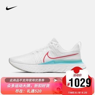 NIKE 耐克 男子 NIKE REACT INFINITY RUN FK 2 跑步鞋 CT2357 CT2357-102 41