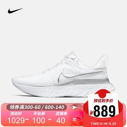 NIKE 耐克 女子 NIKE REACT INFINITY RUN FK 2 跑步鞋 CT2423 CT2423-102 38