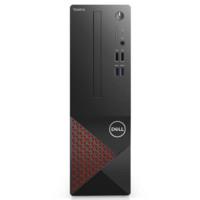 DELL 戴尔 成就 3681 台式电脑主机(i3-10100、8GB、256GB SSD)
