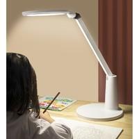 金曼斯 T8B LED充电护眼台灯 10W