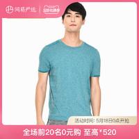 网易严选休闲纯色运动短袖T恤修身夏季健身薄款透气宽松半袖体恤 1165018 湖绿 M