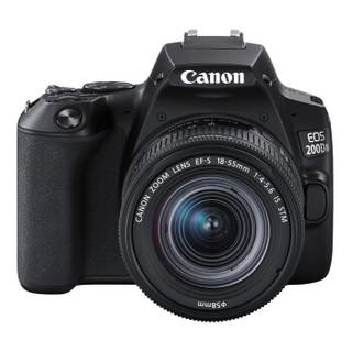 佳能(Canon)EOS 200D II 200D2 迷你单反相机 数码相机(EF-S18-55mm f/4-5.6 IS STM)黑色 Vlog相机视频