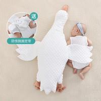 美好宝贝 婴儿多功能抱枕