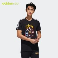 adidas 阿迪达斯 GK1541 男款运动T恤