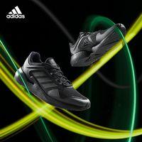 adidas 阿迪达斯 ALPHATORSION MEG9626 男 跑鞋
