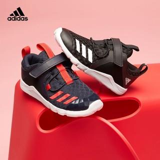 adidas 阿迪达斯 RapidaFlex BTH EL I G28706 婴童训练运动鞋