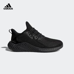 adidas 阿迪达斯 alphaboost m G54128 男子低帮跑鞋