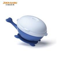 小袋鼠巴布(JOER BABU)儿童注水保温碗婴儿辅食碗餐具可拆内胆不锈钢吸盘碗宝宝研磨碗 星空蓝