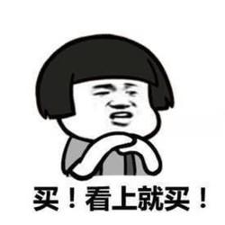 """天猫A21 520怦然""""新""""动"""