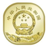 2020年世界文化和自然遗产—武夷山纪念
