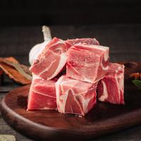 GRASSHOME 如康 新西兰羔羊肉块 500g