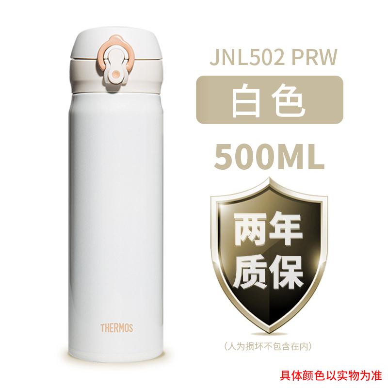 THERMOS 膳魔师 JNL-502 不锈钢保温杯 500ml
