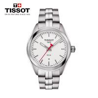 TISSOT 天梭 T101.210.11.031.00  女士石英表