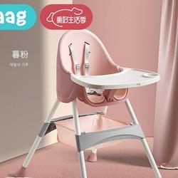 AAG 宝宝餐椅