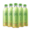 新希望 膳食纤维水 西柚味 350ml*3瓶