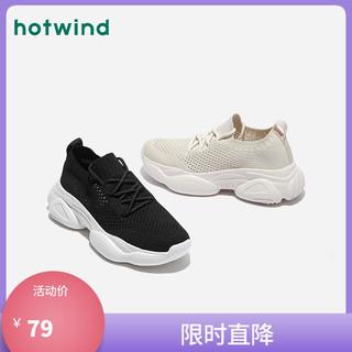hotwind 热风 春季潮流时尚女士系带运动休闲鞋深口慢跑鞋H12W0109