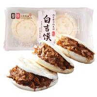 限地区、PLUS会员:LEOCENSION 刘有陈香 西安腊汁肉夹馍 白吉馍 600g  (4个装)