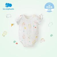 Les enphants 丽婴房 婴儿短袖内衣