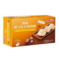 PLUS会员:meiji 明治 栗子红豆冰淇淋  565g
