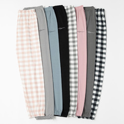 睡裤女长裤春秋薄款夏季可外穿男士宽松大码简约空调裤格子家居裤