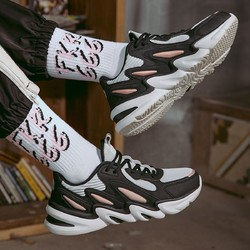 ERKE 鸿星尔克 运动休闲鞋女 中国鸿国潮老爹鞋舒适时尚女款休闲鞋