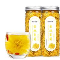 赏语柠香 金丝皇菊 15g*2罐