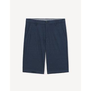 HLA 海澜之家 HKMCD2R054A 男士休闲短裤