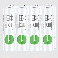 NANFU 南孚 碳性电池 5号7号 8粒