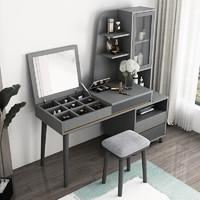 SENAZUOJU 塞纳左居 北欧实木梳妆台书桌一体桌