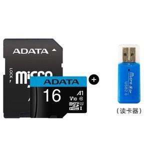 ADATA 威刚 TF卡SD卡相机16G 32G 64G 卡行车记录仪摄像头手机