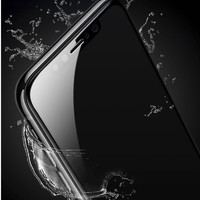 LANGDUO 朗朵 液态纳米手机膜
