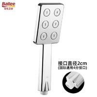Ballee 贝乐 DS1024 方形增压花洒手持喷头