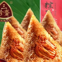 三珍斋 豆沙粽  100g*2只