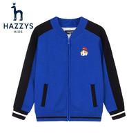 HAZZYS 哈吉斯 男童针织开衫外套
