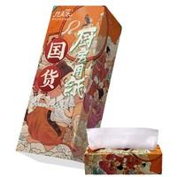 丝美乐 厨房用纸 3包装