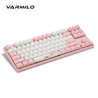 Varmilo 阿米洛 樱花粉轴 静电容V2 机械键盘