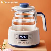 Bear 小熊 6功能恒温调奶器 1.2L