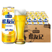 PLUS会员:崂山啤酒 崂友记 足球罐 500ml*12听