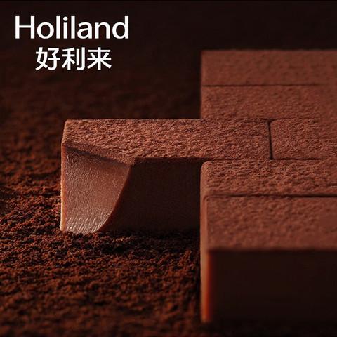 Holiland 好利来 生巧克力(咖啡味)16枚