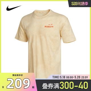 NIKE 耐克 Nike耐克2021年新款男子短袖T恤DD1288-212