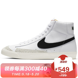 NIKE 耐克 男子 休闲鞋 板鞋 BLAZER MID '77 VNTG 运动鞋 BQ6806-100白色42码