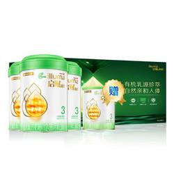 Wyeth 惠氏 启赋有机 幼儿配方奶粉 3段 礼盒装(3罐900克+1罐350克)