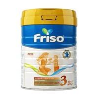 Friso 美素佳儿 荷兰版 婴儿配方奶粉 3段 800g罐