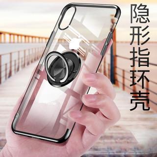 新视界 苹果iphone手机壳 磁吸车载支架指环 66s通用黑色+钢化膜4片