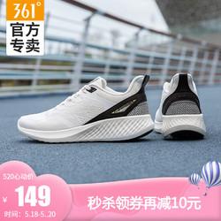 361° 361度男鞋男士运动鞋网面2021年新款邦弹科技中高底舒适休闲鞋减震慢跑鞋旅游鞋跑步鞋