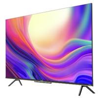 19:30截止、新品发售:coocaa 酷开 65P50 Pro 4K超高清 液晶电视 65英寸