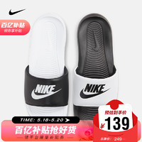 NIKE 耐克 男子 NIKE ASUNA SLIDE PRINT 拖鞋 DD0234 DD0234-100 41