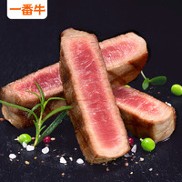 Fovo Foods 凤祥食品 原切厚肉西冷牛排  1.2kg